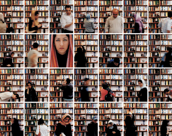 HANA MIRJANIAN_Book shop